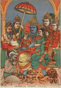 Ravivarmapress_Rama_family