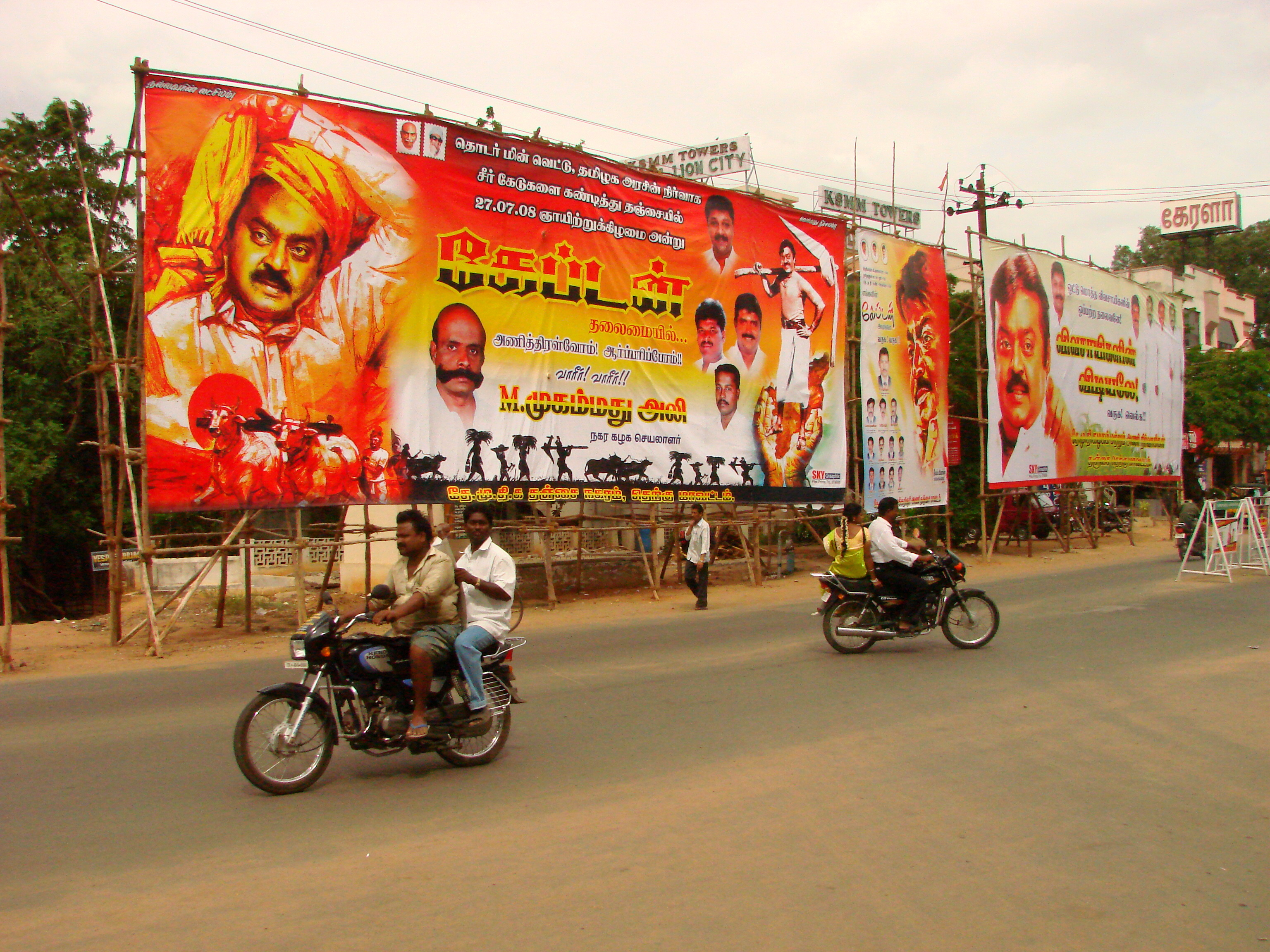 Street_Scene_with_Movie_Posters_-_Thanjavur_-_India.jpg