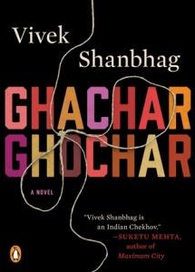 shanbhag