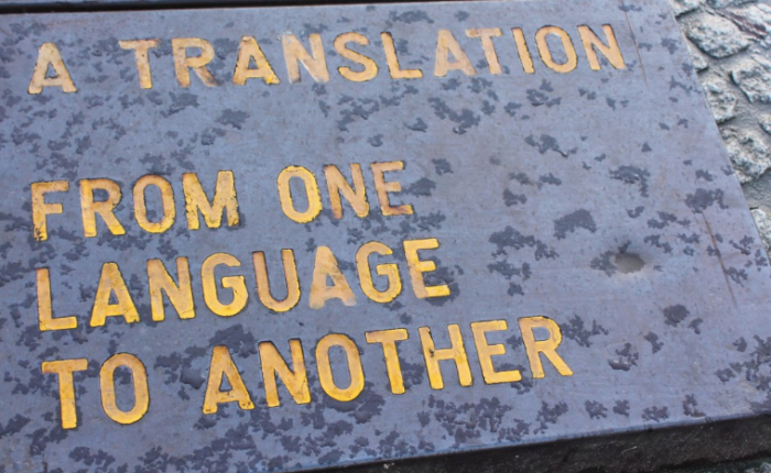 On translation.
